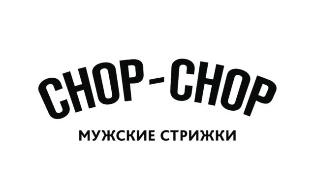 барбершоп CHOP-CHOP. Партнёр WorldClass Сахалин