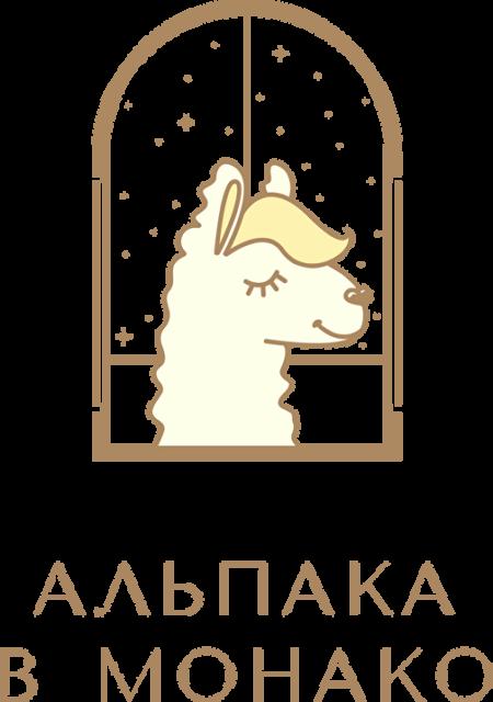 АЛЬПАКА В МОНАКО. Партнёр WorldClass Сахалин